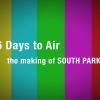 サウスパークのメイキングのテレビドキュメンタリーが面白い